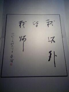 20051014_48464