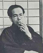 Mikikiyoshi
