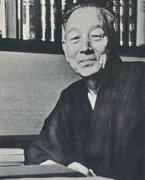 Watsuji