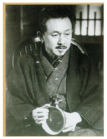 Soetsu