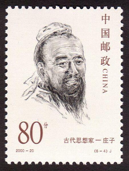 02453pxzhuang_zi_2