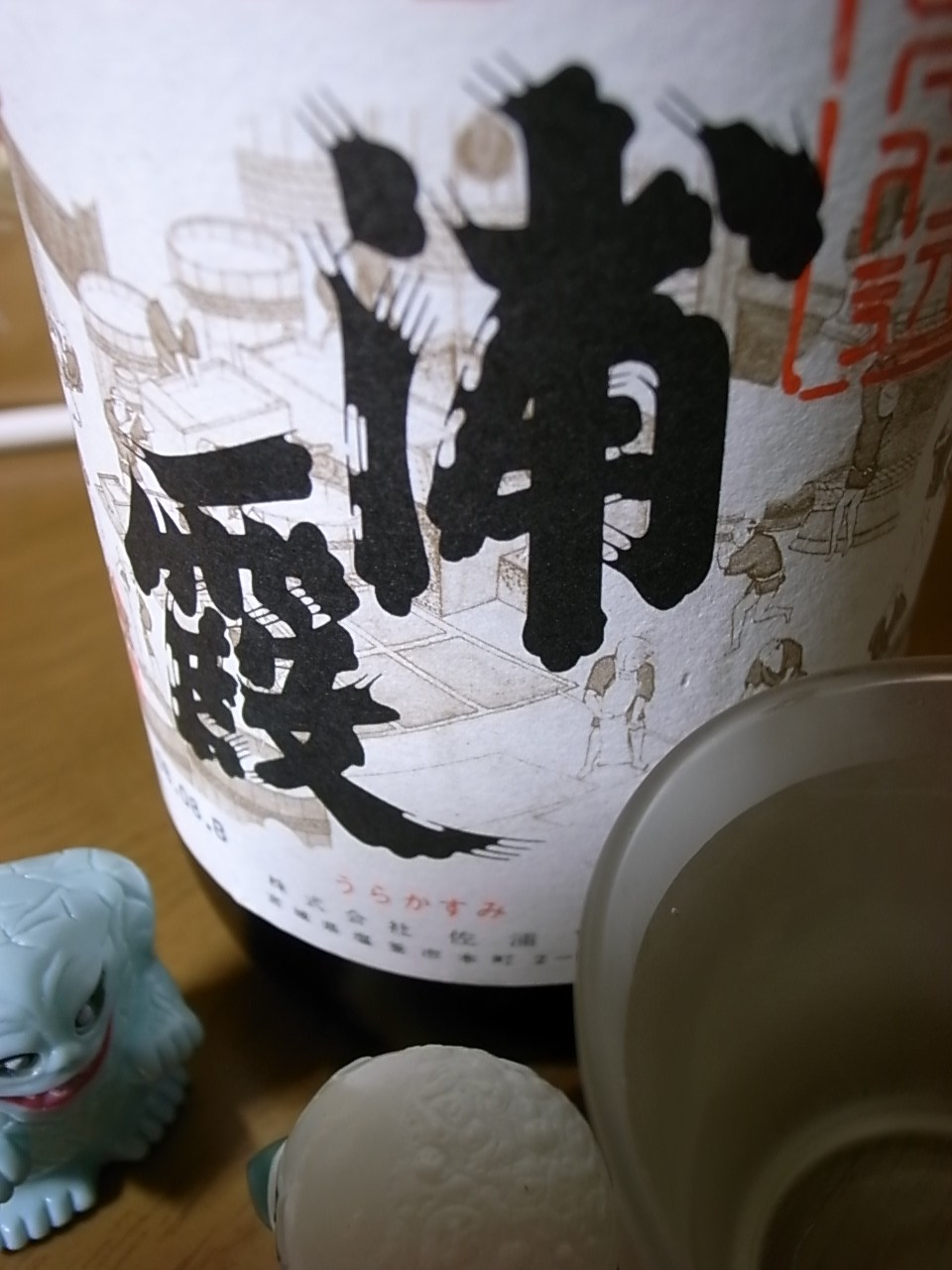 03_r0010894