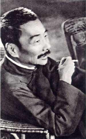 02lu_xun_1936