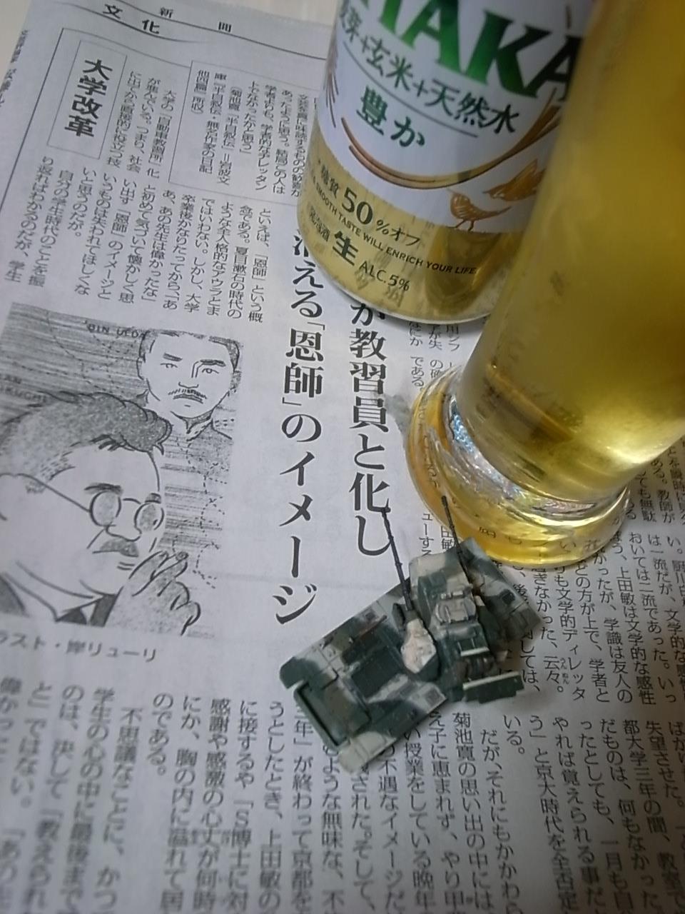 03_r0014368