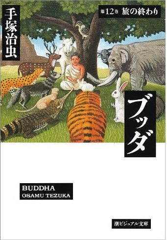 02_buddha