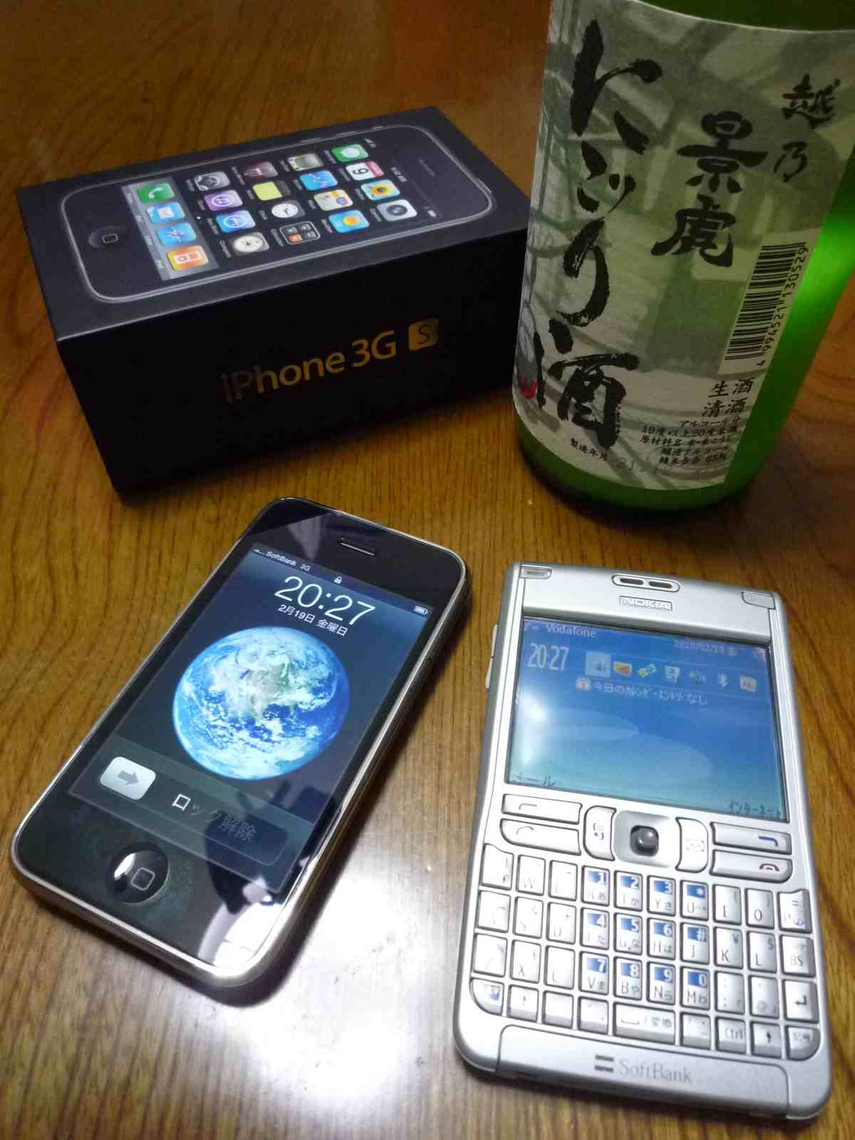 01_p1020066