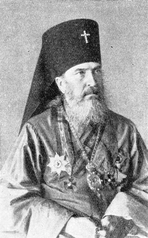 Nikolaikasatkin